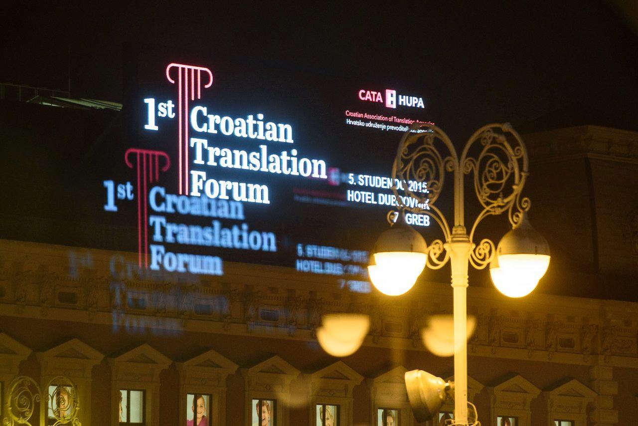 Croatian Translation Forum Conference MC